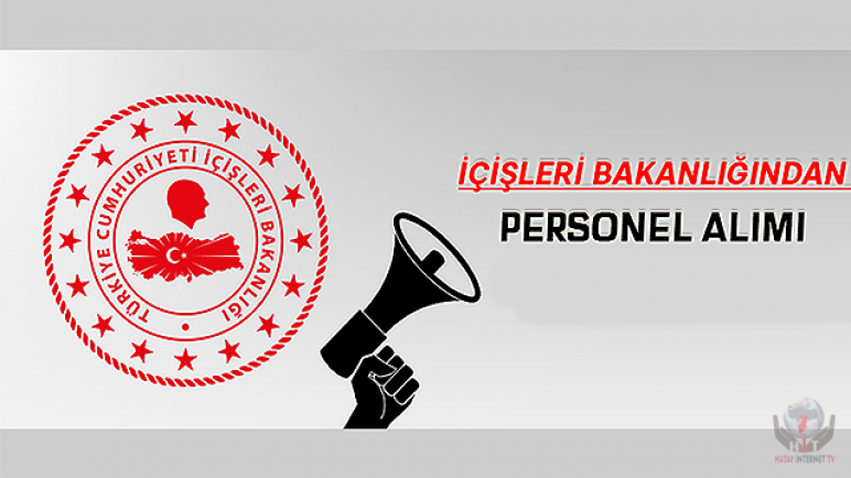 صورة بيان عاجل من وزير الداخلية التركي بخصوص زلـ.ـزال اسطنبول  المـ.ـدمـ.ـر