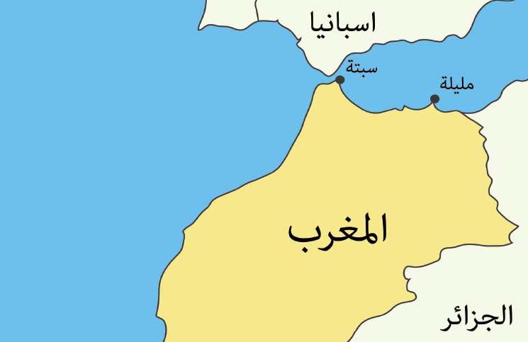صورة تصعيد خطـ ـير.. إسبانيا للمغرب: لا جزر لكم عندنا