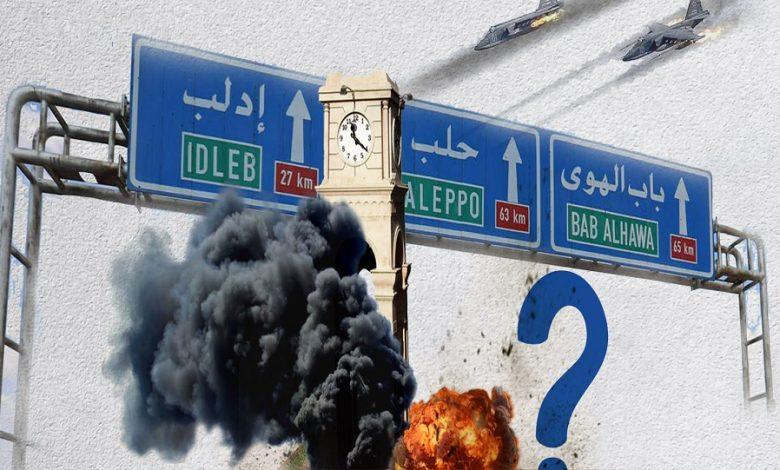 صورة تطورات ميدانية متسارعة في إدلب.. وخبير عسكري يتوقع عملية عسكرية قريبة!