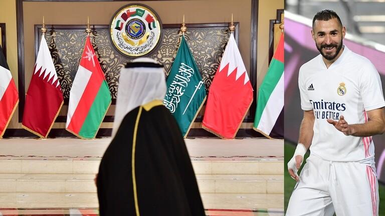 """صورة """"كريم بنزيما"""" يعلق على المصالحة الخليجية- وهذا ما قاله"""