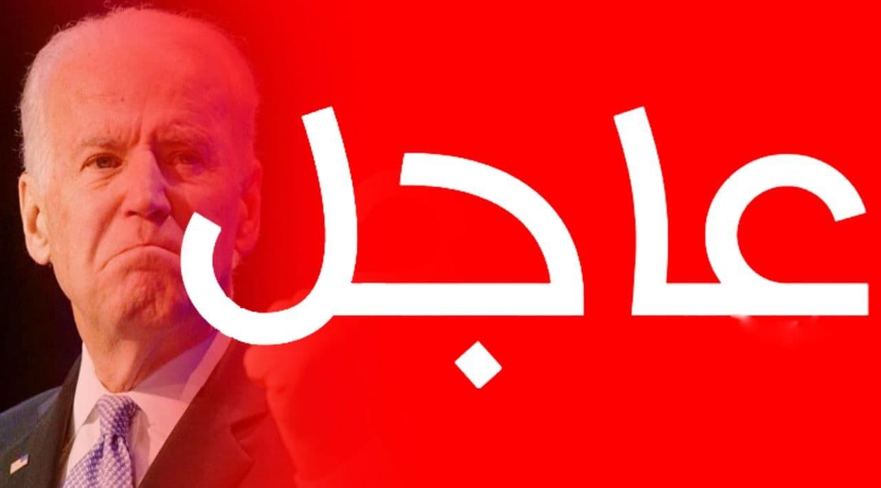 صورة فاجـ.ـعة تهز سوريا وأول بيان رسمي من إدارة بايدن