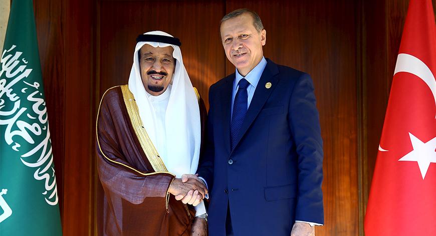 صورة مصالحة سعودية- تركية تلوح بالأفق