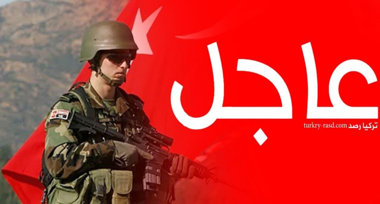 صورة مقتـ.ـل ضابط مهم في الجيش التركي في شمال سوريا