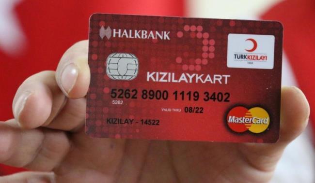 صورة عاجل:بدأ الهلال الأحمر التنفيذ… ماذا حدث لبطاقات المساعدات الممنوحة للاجئين؟