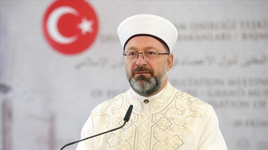 صورة الشؤون الدينية التركية تعلن أول أيام شهر رمضان المبارك