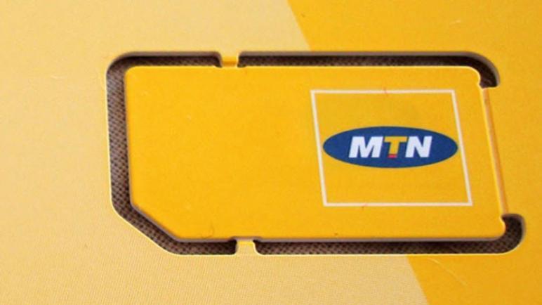 صورة وزارة الإتصالات ترفع دعوى على شركة mtn