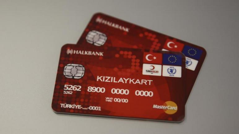 صورة الهلال الأحمر التركي يزف البشرى لأصحاب الكروت..إليكم التفاصيل