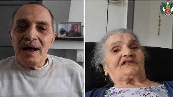 صورة بعد 59 عاما من البحث عنها.. جزائري يعثر على والدته- فيديو مؤثر