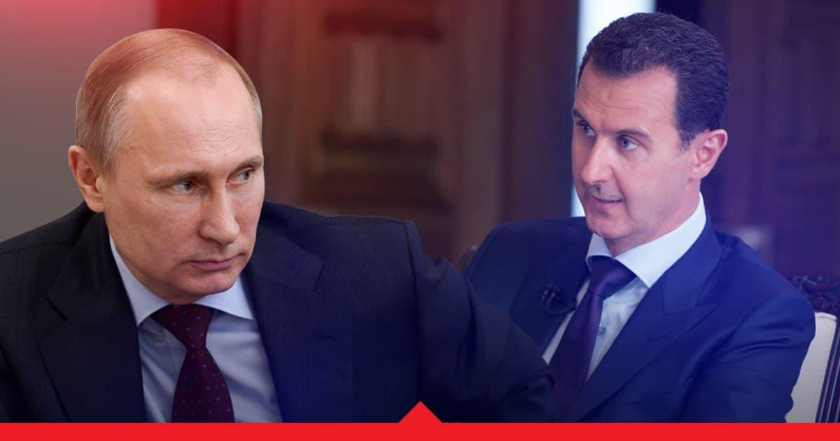 صورة مصدر دبلوماسي يكشف عن خلافات خـ.ـطيرة بين بوتين والأسد.. ماذا بعد؟