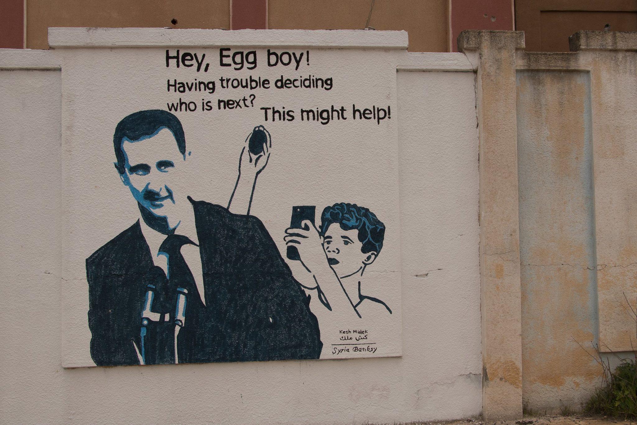 صورة ما الذي استدعى دخول إسرائيل إلى ملعب بوتين في سوريا؟