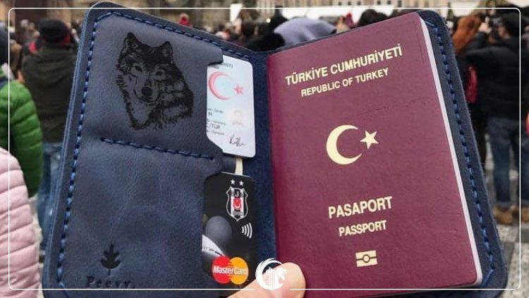 صورة طريقة الحصول على الجنسية التركية بأسرع وقت دون عقبات