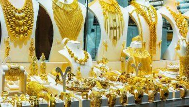 صورة النشرة الرسمية لأسعار الذهب والعملات ليوم الإثنين