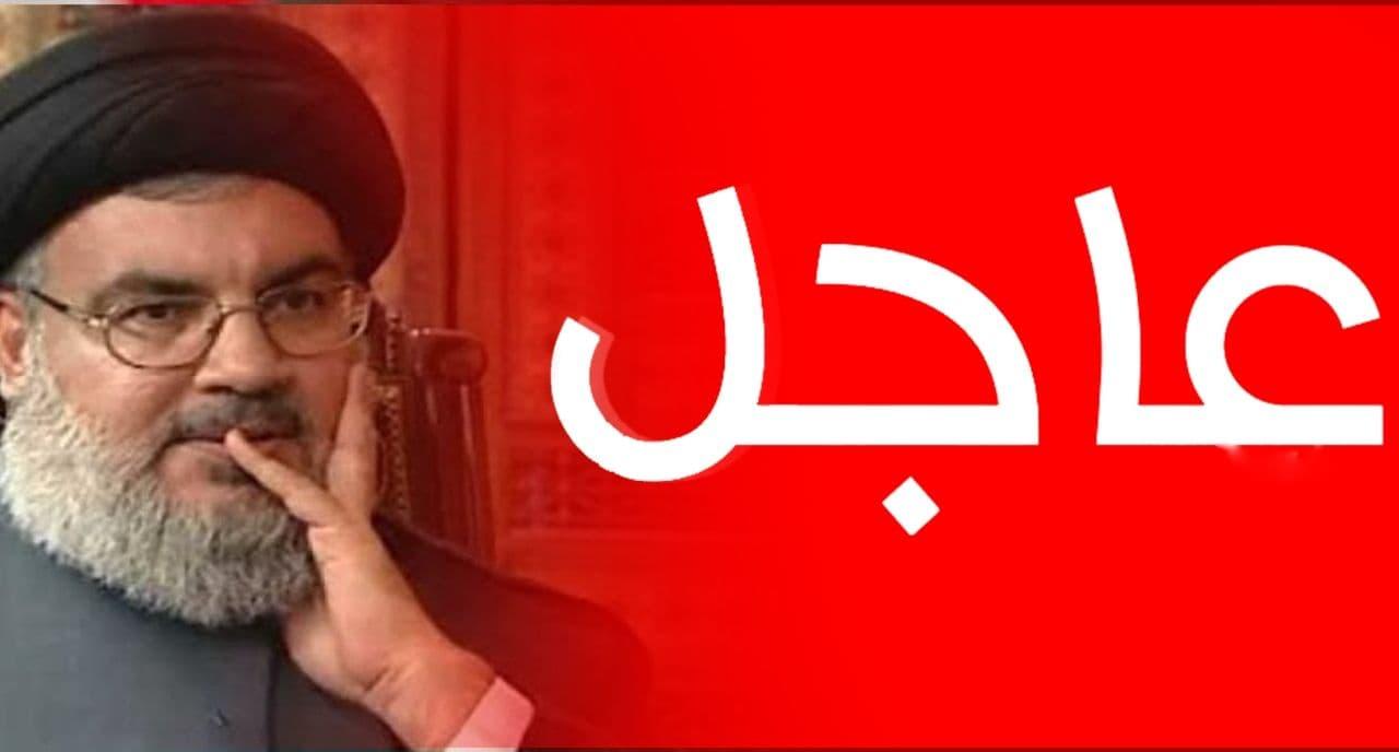 صورة يوم أسود على حـ.ـزب الله وقياداته تتساقط في سوريا