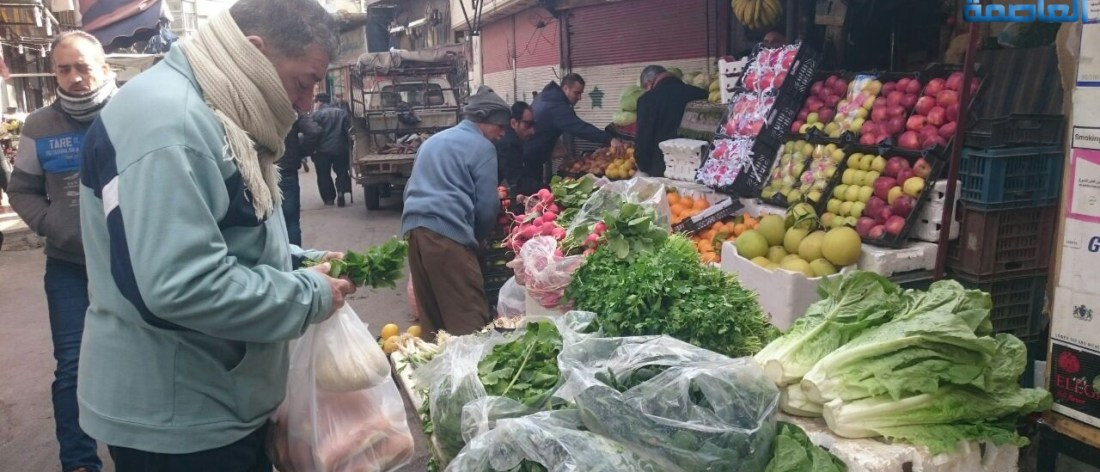 صورة ارتفاع خيالي لأسعار الخضار والفواكه في دمشق