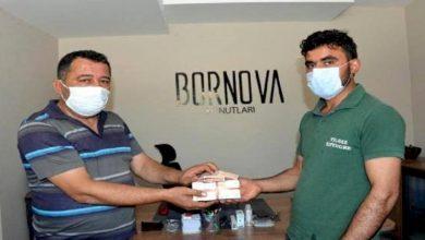 صورة سوري يجد كنزاً ثميناً ويعيده لصاحبه لوكنت مكانه ماذا تفعل