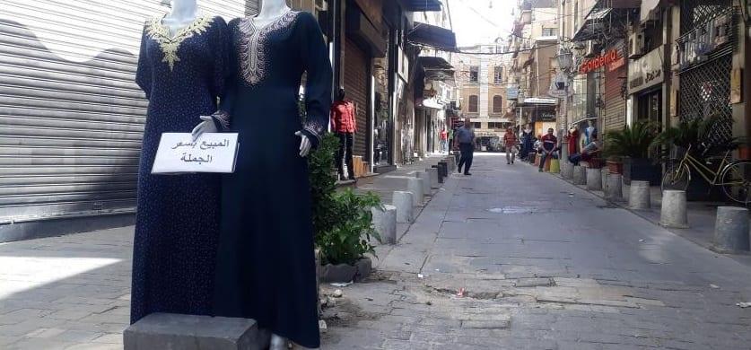 صورة إضراب عام في دمشق- هل سنشهد انتفاضة قريبة؟
