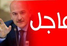 صورة  الداخلية التركية تفرض قيوداً جديدة على المسنين وتعميم عاجل بشأن حظر التجوال لعموم تركيا