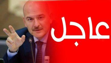 صورة تصريح عاجل من وزير الداخلية سليمان صويلو بشأن اللاجئين