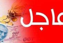 صورة ال100دولار كم تساوي في أول أيام شهر رمضان