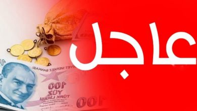 صورة سعر جديد تسجله الليرة التركية يوم السبت