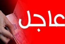 صورة سجلت الليرة التركية، تحسناً طفيفاً أمام العملات الأجنبية وخاصة اليورو والدولار ليوم الخميس