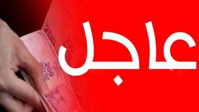 صورة أسعار صرف الليرة التركية ليوم الأحد