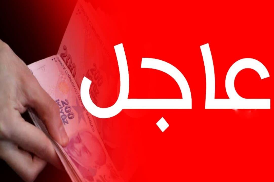 صورة كم تساوي ال100دولار شاهد تطورات الليرة التركية ليوم الثلاثاء