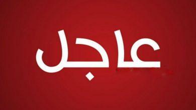 صورة بيان عاجل من وزارة الداخلية بشأن حظر التجول الأسبوعي