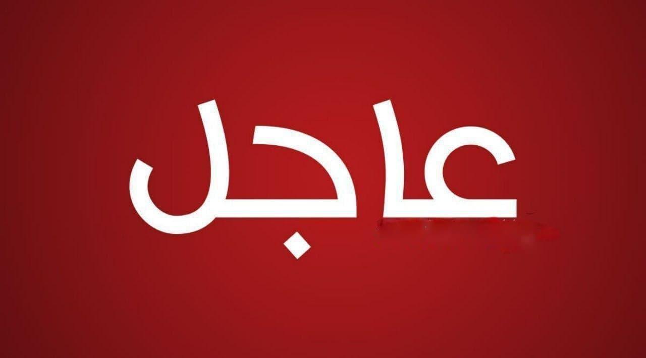 صورة تصريح عاجل لوزير الخارجية السعودي بشأن سوريا