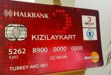 صورة الهلال الأحمر التركي ينشر قائمة بالمصارف المالية التي يمكن سحب المساعدات منها