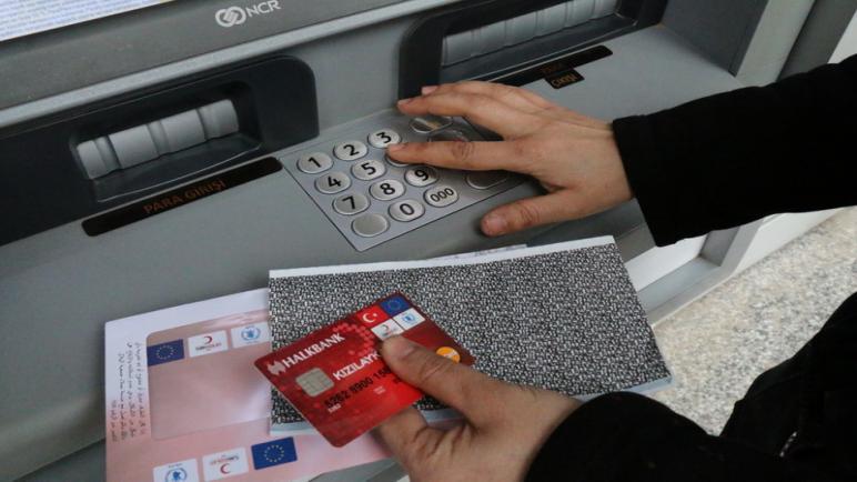 صورة الهلال الأحمر يجيب على أسئلة الزيادة المالية وهل ستكون في الشهر القادم