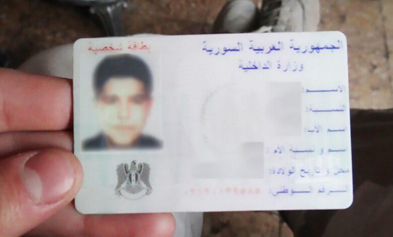 صورة قانون جديد يُلزم فيه السوريين على تجديد البطاقة الشخصية!