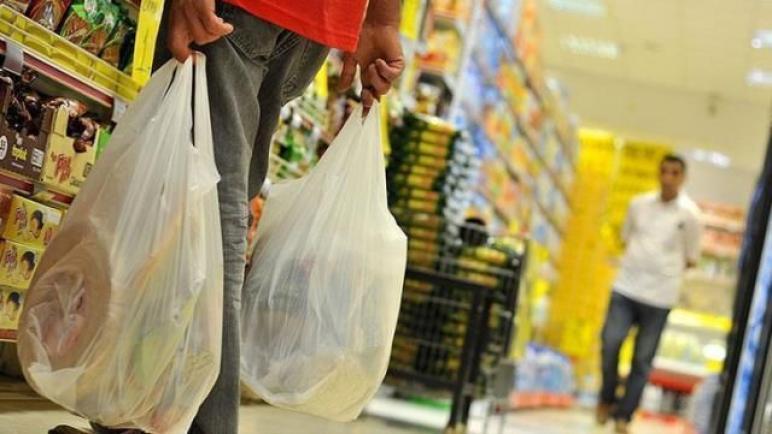 صورة قرار تركي جديد بشأن الأكياس البلاستيكية