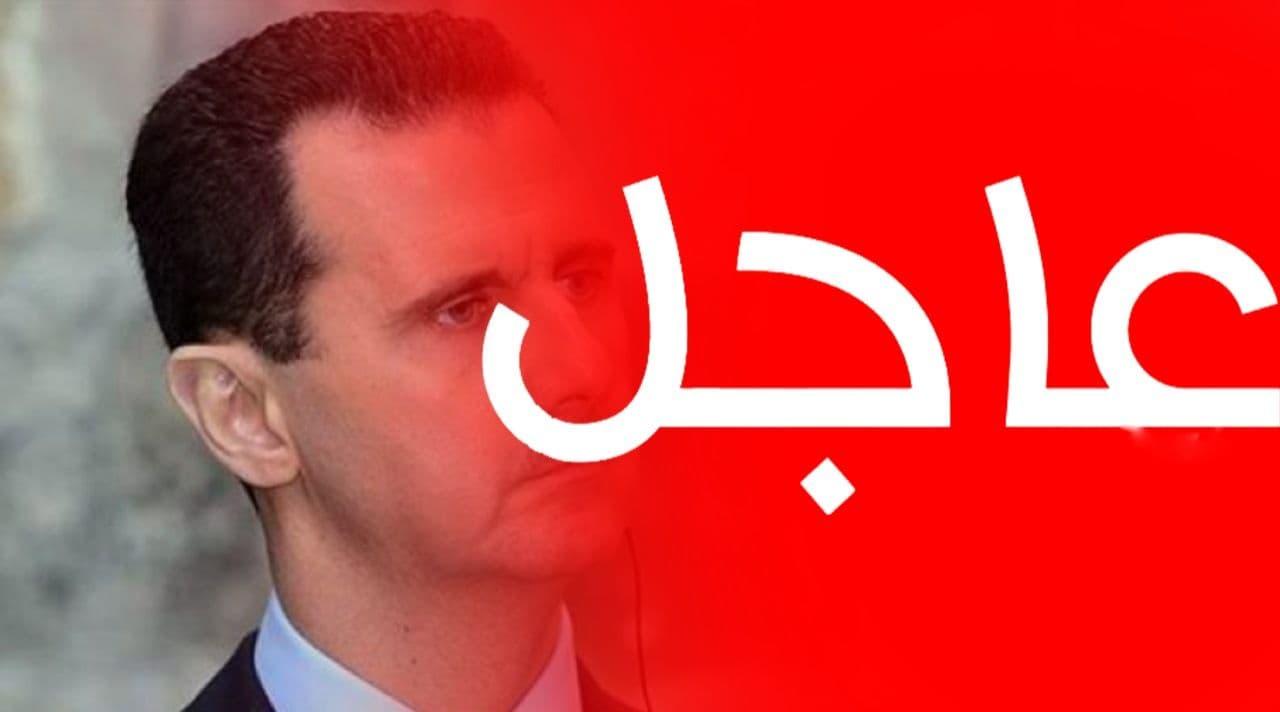 صورة مهلة بشار الأسد تنتهي اليوم