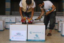 صورة بشرى سارة منظمة تركية تطلق رابطاً للتسجيل على المساعدات