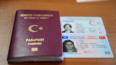 صورة خبر مفرح..رسائل جديدة للحصول على الجنسية تصل السوريين في هذه الولاية