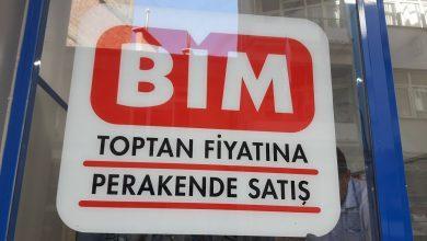 صورة أقوى العروض من ماركت البيم  BIM قاهر الأسعار قبيل شهر رمضان المبارك