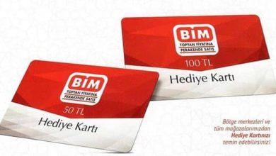 صورة بمناسبة شهر رمضان.. بطاقات تسوق من ماركت بيم بقيمة 100 ليرة تركية.. ما الحقيقة؟