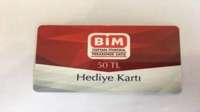 صورة بطاقات تسوق جديدة من ماركت بيم بقيمة 100 ليرة تركية ماقصتها..؟
