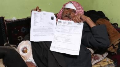 صورة مؤثر جداًُ..سوريون يطـ.ـردون والدهم المصاب بالسرطان من منزلهم في تركيا ( فيديو )