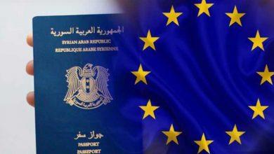 صورة تحذير للسوريين في اوروبا هذه الخطوة قد تكلفك سحب حق اللجوء منك