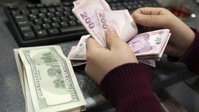 صورة آخر أسعار الليرة التركية ليوم الأحد
