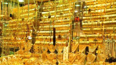 صورة أسعار الذهب في تركيا الأحد 25/07/2021