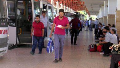 صورة توضيح هام بشأن الغاء اذن السفر بين الولايات التركية للسوريين