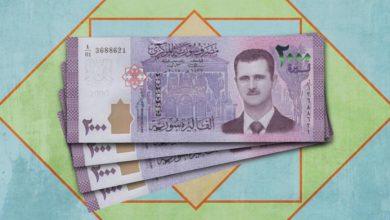 صورة أسعار الليرة السورية يوم السبت