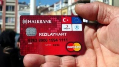 صورة الاتحاد الأوروبي الأموال التي تصل السوريين عن طريق الهلال الأحمر غير كافيةفهل ستكون الزيادة قريبة