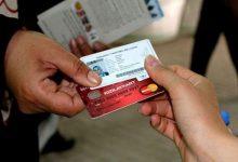 """صورة بشرى سارة تمديد برنامج """"كرت الهلال الأحمر"""" للمساعدة المالية للسوريين في تركيا"""