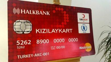 صورة تفاصيل تطبيق قرار الزيادة الهلال الأحمر التركي يعلن معايير القبول في برنامج الدعم المالي صوي