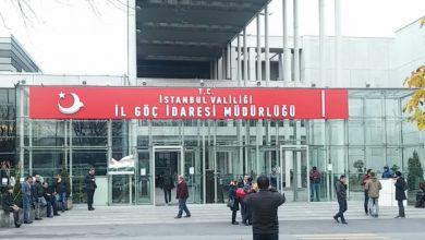 صورة بشرى سارة للسوريين البصم لأول مرة على الكملك بسطنبول لويلايات أخرى