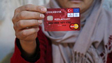 صورة لكل فرد 120 ليرة تنويه هام من الهلال الأحمر التركي لكل السوريين الحاصلين على كرت المساعدات
